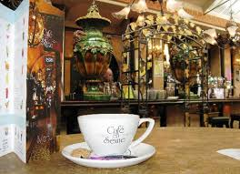 cade  seine coffe cup